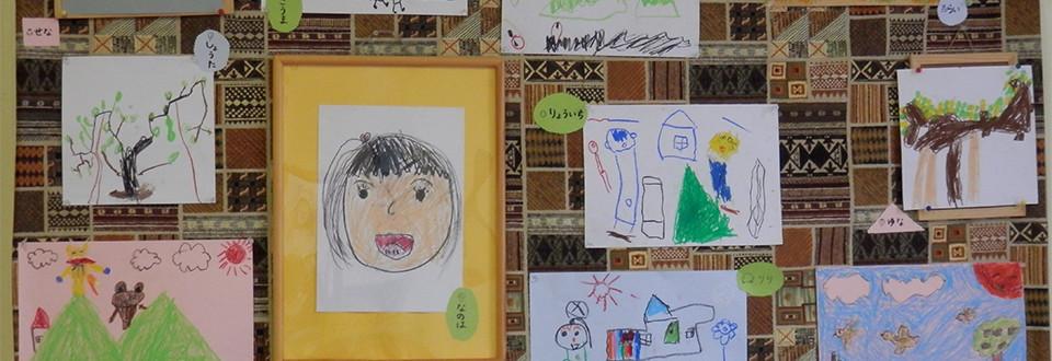 6_drawings